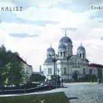 KALISZ 4