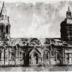 PULAWY 1909
