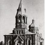 PULAWY 1928