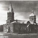 PULAWY 1936