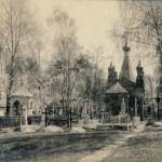 Kowel rozp.  Михаил Мещанинов