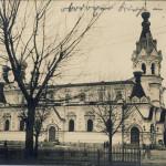 Łotwa - Dynaburg