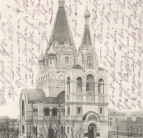 św. Olgi