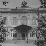 Здание женского института