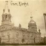 Słonim Cerkiew garnizonowa