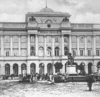 37a. Pierwotny widok Pałacu Staszica