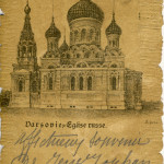 Cerkiew pułku litewskiego brązowa