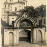 Wilno Klasztor   św. Ducha