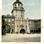Lublin krakowska