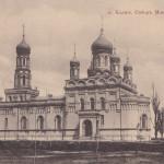 Moskiewskiego Pułku