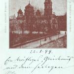 PIOTRKOW 1 - Kopia