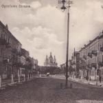 Siedlce ul. ogrodowa