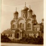 Sobór maj 1916