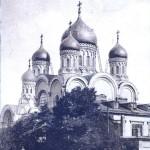 WARSZAWA 43