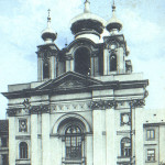 WARSZAWA 58