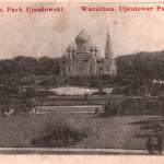 WARSZAWA 89