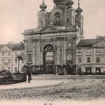 WARSZAWA - CERKIEW
