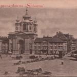 Warszawa Sobór na ul. Długiej