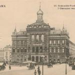 Warszawa pomnik kopernika przed cerkiwią