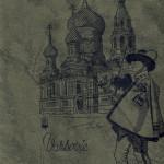 cerkiew + góral