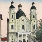 chelm 17 Wyd. R. Łałwińskiego