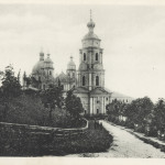 chelm 8 Naklad B. Piotrowski w Chelmie