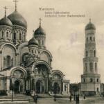 orthodox sobor