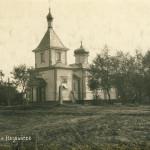 Rogowicze
